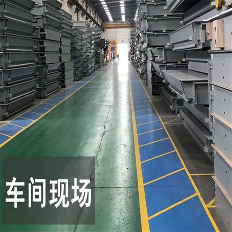沈阳衡器厂制造
