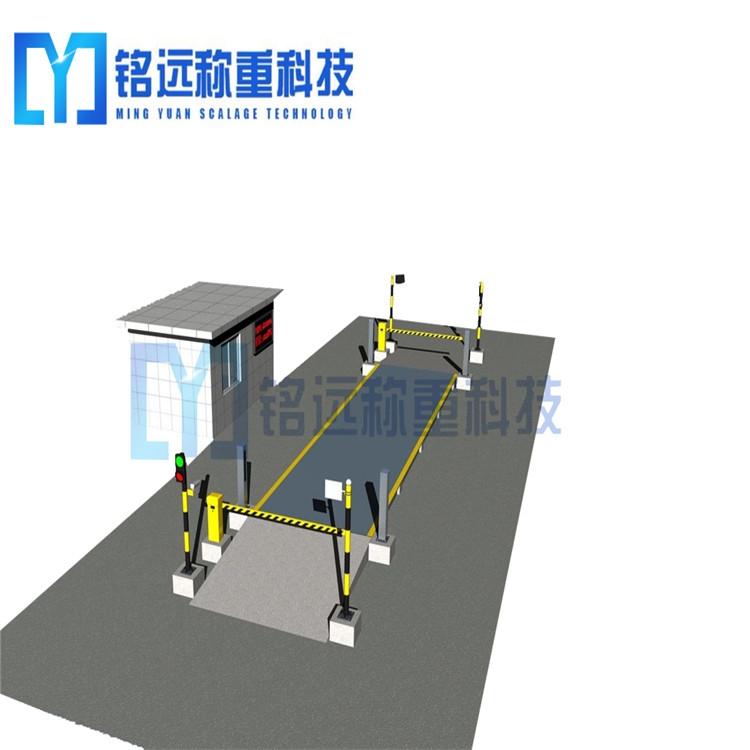 哈尔滨制造汽车衡